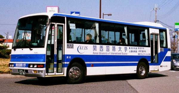 神戸200か2236