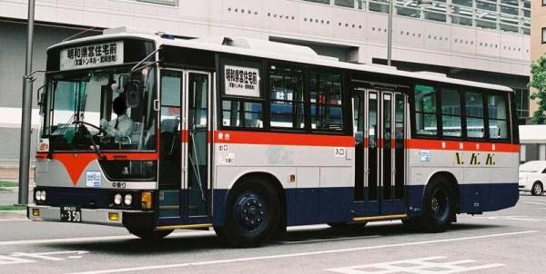 鹿児島200か350