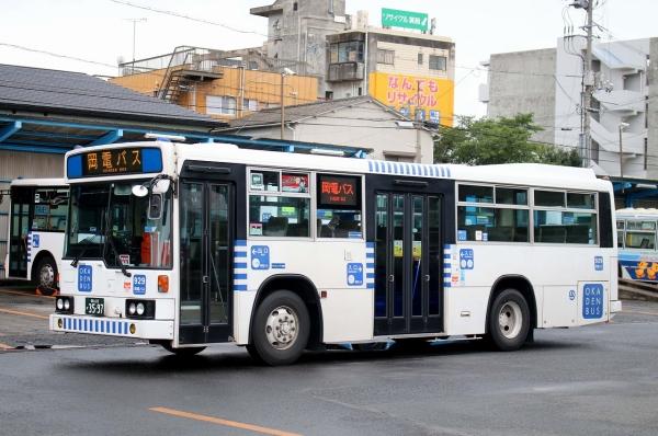 岡山22か3597 929