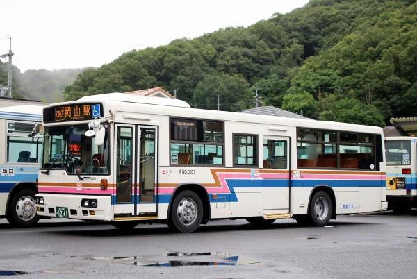 岡山200か1241 0001