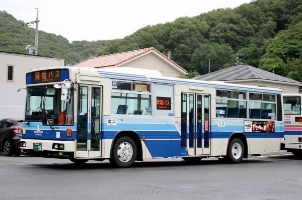 岡山200か・・92 972