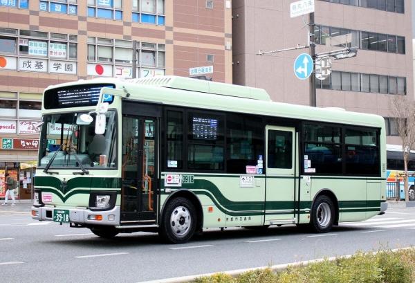 京都200か3918