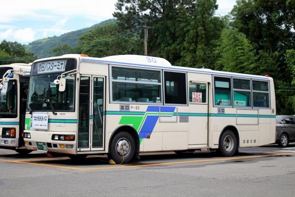 徳島200か・・30
