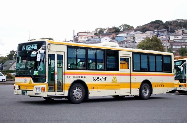 北九州800か2185