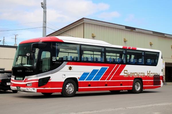 青森200か1259