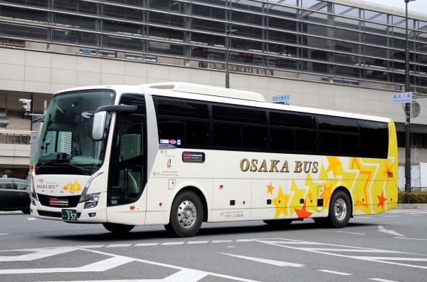 大阪230き・357 10F06-357