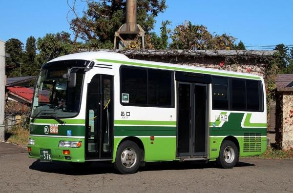 長岡200か・576