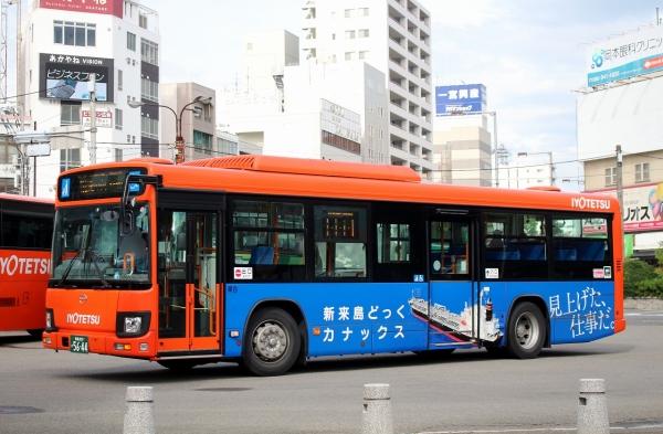 愛媛200か5644