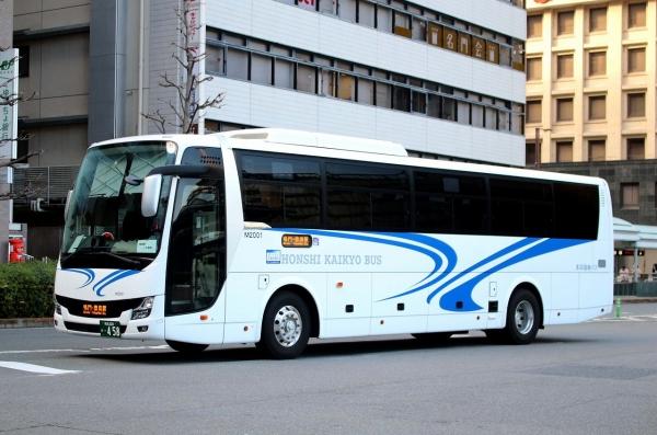 徳島200か・458 M2001