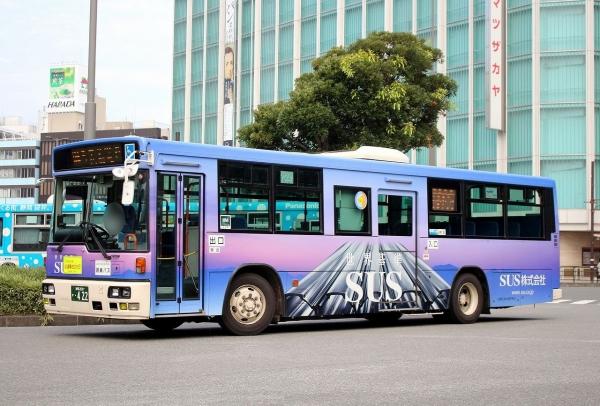 静岡200か・422