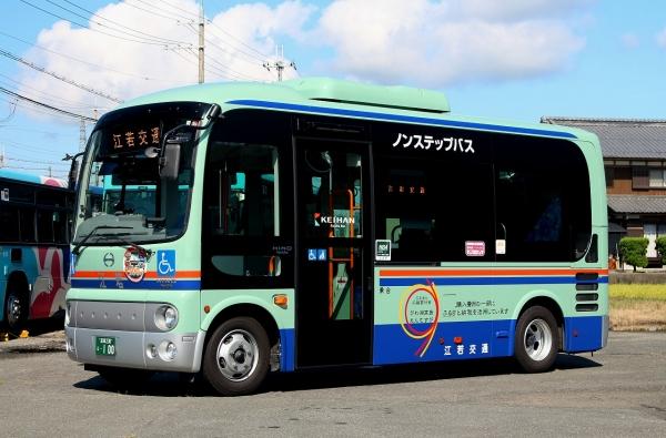 滋賀230え・100