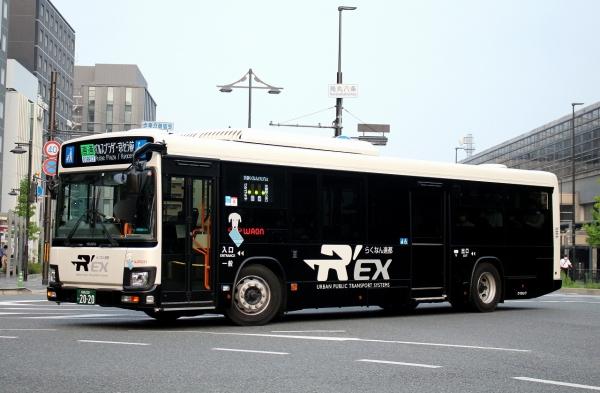 京都230い2020