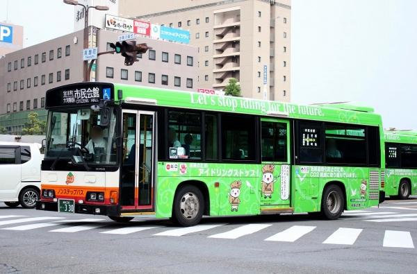 岐阜200か・330