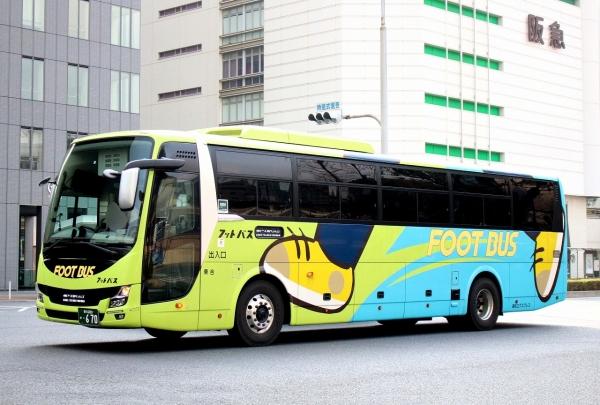 香川200か・670