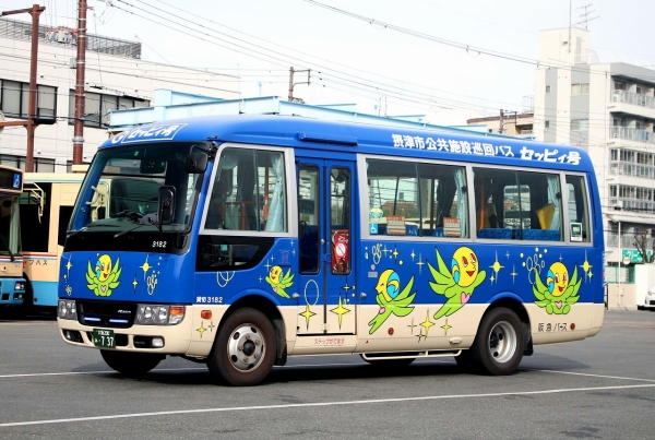大阪200あ・737 3182