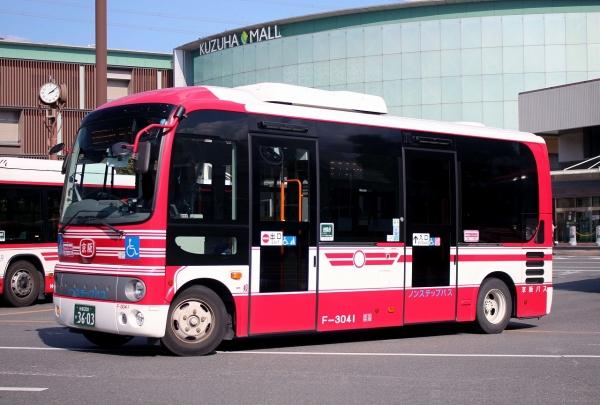 京都200か3603 F3041