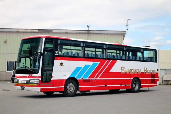 青森200か1228