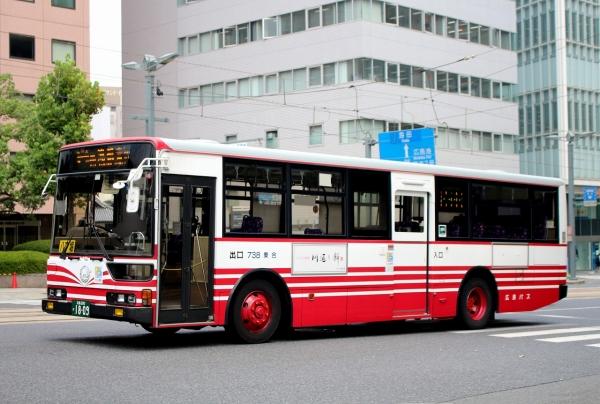 広島200か1809 738