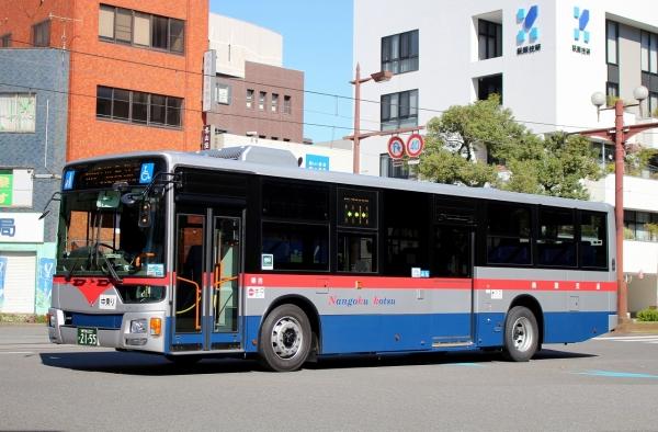 鹿児島200か2155