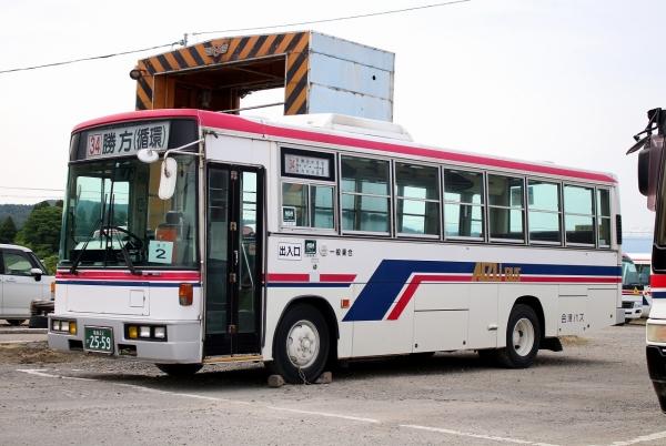 福島22か2559