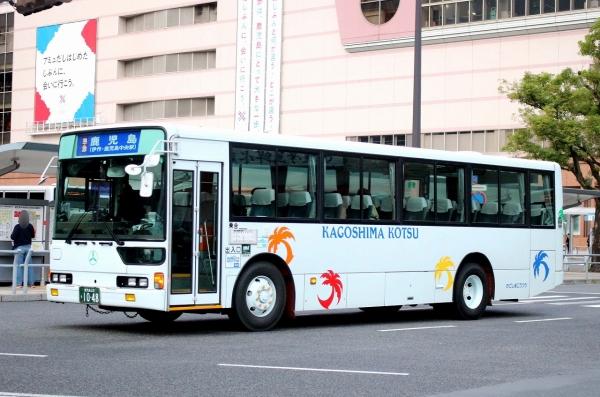 鹿児島22き1048