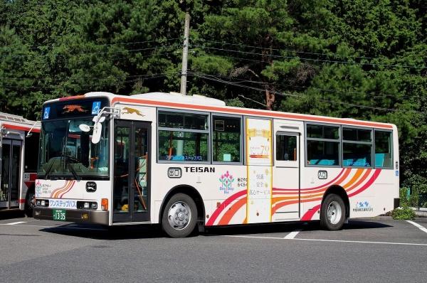 滋賀200か1335