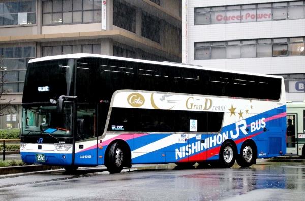 京都200か3903 749-20936