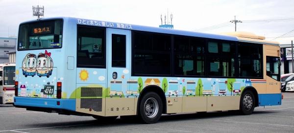 s-Osaka4203B 3122