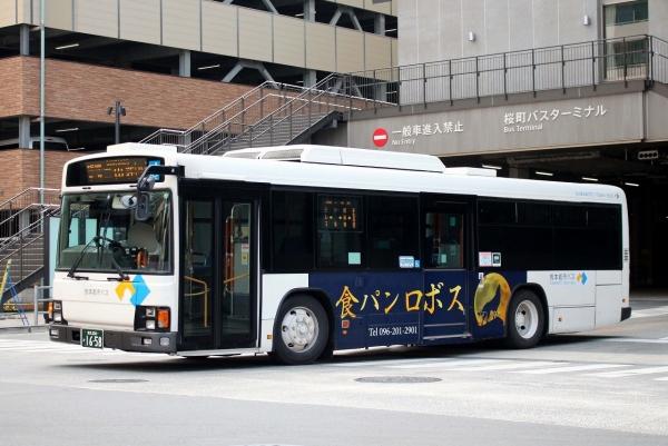熊本200か1658