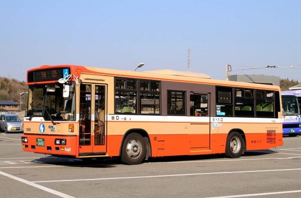 姫路200か1401 1993