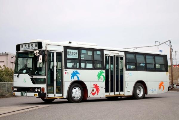 鹿児島200か・928