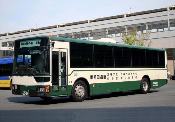 大阪200か3934