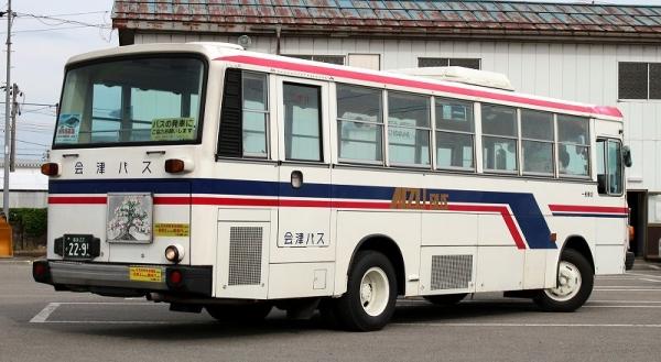 s-Fukusim2295B.jpg