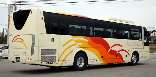 s-Isikaw1090B.jpg