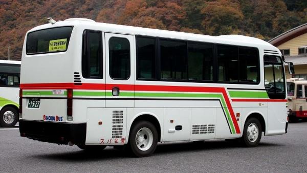 s-Okayam1527B.jpg