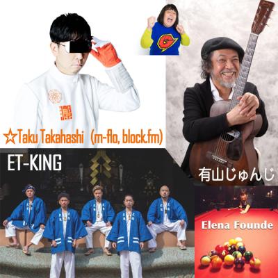 【入場無料】2020年11月7日土曜日16:00~ 大阪 中之島 ミュージック マルシェ