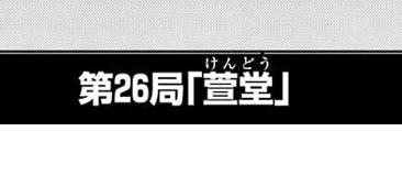 20201024214736e90.jpeg