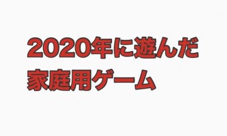 20201216204901e8e.jpeg