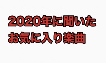 2020122121443446c.jpeg