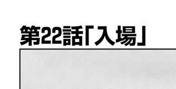 2020_0425saki03.jpg