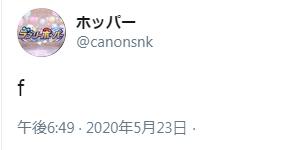 2020_0524mas04.jpg
