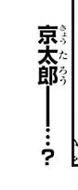 2020_1003saki03.jpg
