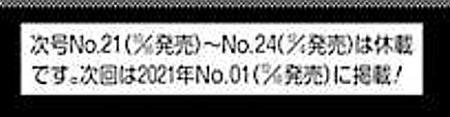 2020_1003saki04.jpg