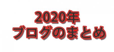 2020_1231_00.jpg