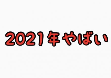202101052106390bd.jpeg