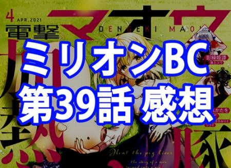 2021_0227bc08.jpg