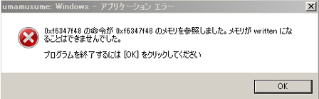 2021_0312uma06.jpg