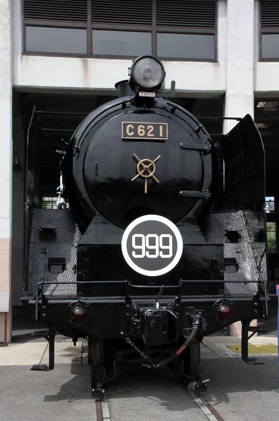 999-IMG_6508.jpg