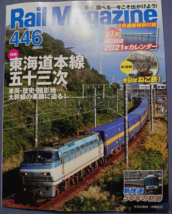 DSC_6951.jpg