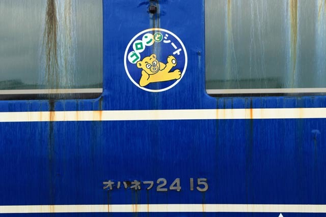 aki004-938A3743.jpg